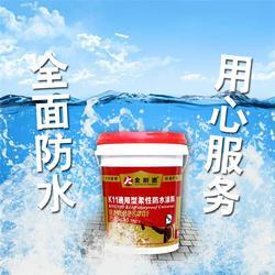 湛江防水涂料、金耐德、聚氨酯防水涂料图片