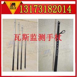 瓦斯探测杖,永煤(在线咨询)图片
