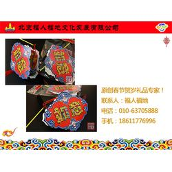 福人福地(图)、儿童手提灯笼报价、儿童手提灯笼图片