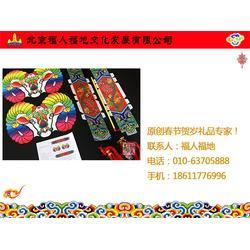 手工灯笼、手工灯笼生产、福人福地(优质商家)图片