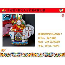 纸灯笼-福人福地-纸灯笼图片