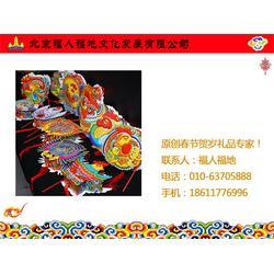 北京家用灯笼定制,福人福地,北京家用灯笼图片