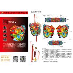 灯笼制作,灯笼,福人福地图片