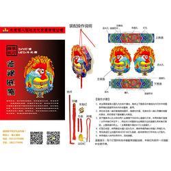 灯笼加工厂,福人福地(在线咨询),灯笼图片