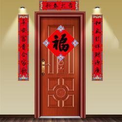 北京碑砫对联_福人福地_对联图片