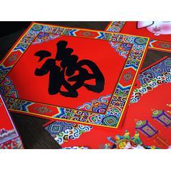 春节员工礼品-福人福地(在线咨询)春节员工礼品图片