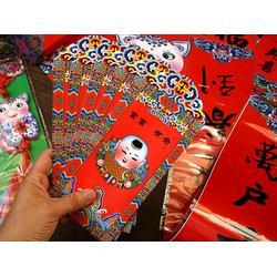 春节员工礼品-福人福地-春节员工礼品谁家便宜图片