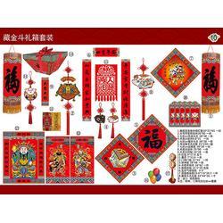 年货礼盒赠品-福人福地(在线咨询)年货礼盒图片