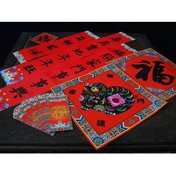 福字礼盒厂家-福人福地-福字礼盒图片