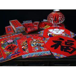 春节福利礼品图样-福人福地-春节福利礼品图片