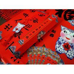 福人福地 公司新年礼品-新年礼品图片
