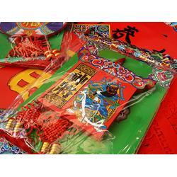 福人福地 福利礼品红包-福利礼品图片