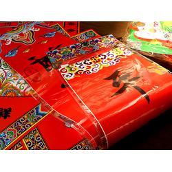 新年对联礼品-新年对联礼品-福人福地(查看)图片