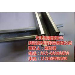 天津市福德盛兴-上海太阳能支架图片