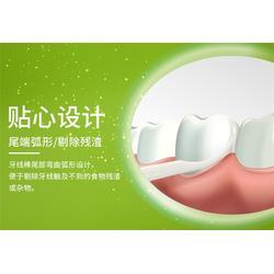 牙线棒的使用方法、麻榨镇牙线、洁齿图片