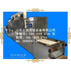 lw-60hmv立威专业生产100KW树脂微波干燥设备图片