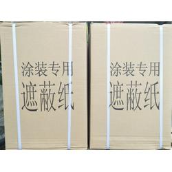 喷漆遮蔽纸、永厚昌盛工贸有限公司、遮蔽纸图片