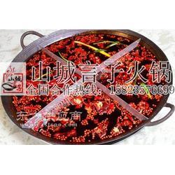 2017年正宗火锅加盟优势在哪里哪家好吃图片