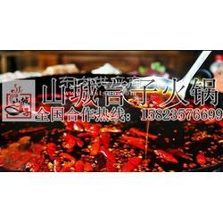 2017年火锅加盟排名图片