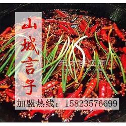 加盟火锅找哪家好吃费用是多少钱图片