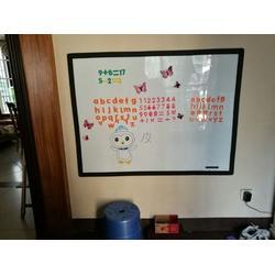办公写字板_磁善家(在线咨询)_闸北区白板图片