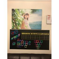 磁性黑板贴 不伤墙面-佛山磁性黑板贴-磁善家图片