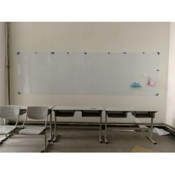 教学白板、磁善家、白板图片
