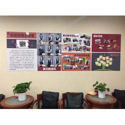 文化墙、公司企业文化墙创意、磁善家(优质商家)图片