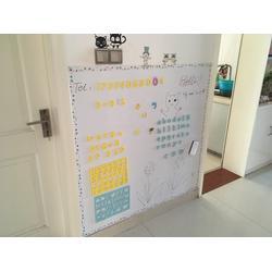 白板|磁善家|白板贴图片