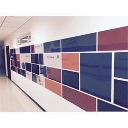 杨浦区文化墙,磁性企业文化墙,磁善家(优质商家)图片