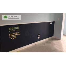 福建磁性黑板贴_磁性黑板贴物美价廉_磁善家图片