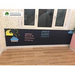 磁善家 黑板在哪里买-黑板图片