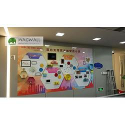 磁善家(图)|制作文化墙|文化墙图片