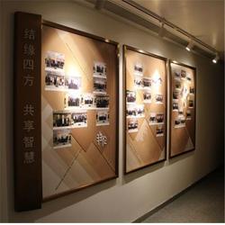 文化墙-企业文化墙定制-磁善家(优质商家)图片