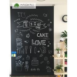 软黑板-黑板-磁善家(查看)图片