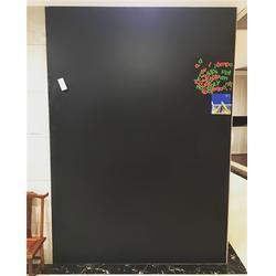 家用黑板貼-磁善家(在線咨詢)黑板圖片
