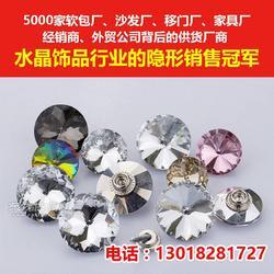 水晶钉扣图片