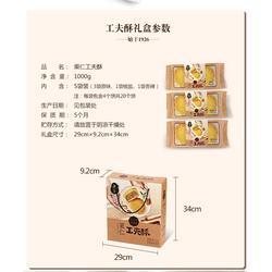 月饼团购_秋香食品_中秋节月饼团购图片