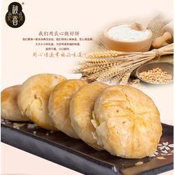 厂家老婆饼_秋香食品(在线咨询)_泰安老婆饼图片