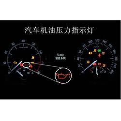 q5换机油-金沙大道换机油-南宁鹏飞汽车维修中心价格