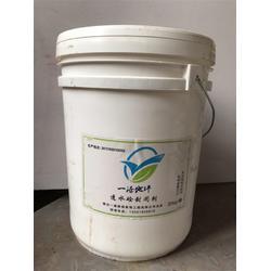 廣安透水混凝土封閉劑-透水混凝土封閉劑-一添地坪(多圖)圖片