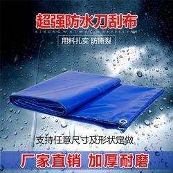 思雨布艺|南京吉海帐篷|浙江雨布图片