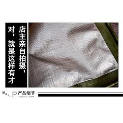 南京吉海帐篷(图)|大车篷布|广东篷布图片