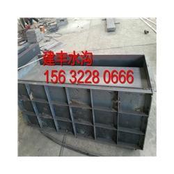 基坑护坡钢模具 中空护坡钢模具