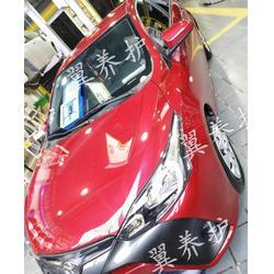 河南保养汽车上哪家比较好 -焦作汽车保养-翼养护图片