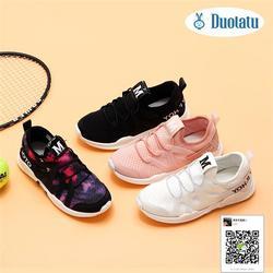 浙江童鞋加盟、【史努比童鞋】、浙江童鞋加盟多少钱图片