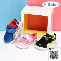 【史努比童鞋】,浙江童鞋加盟好做么 ,台州江童鞋加盟图片
