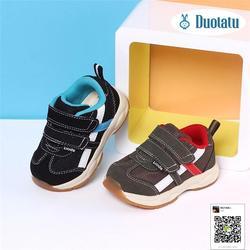 【史努比童鞋】|浙江童鞋代理哪家好 |衢州童鞋代理图片