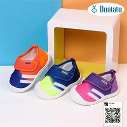 浙江童鞋店加盟有哪些 ,【史努比童鞋】,童鞋店加盟图片