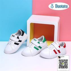 (豪标贸易)浙江童鞋哪里有-童鞋图片